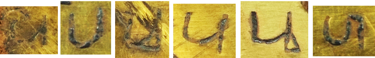Examples of the letter u on the inscribed object StH 550